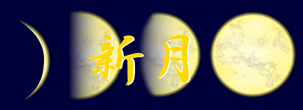 moon00.png