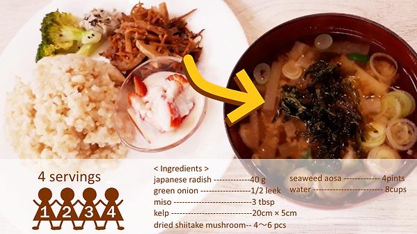 miso_soup_title.png