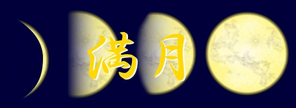 moon01.png