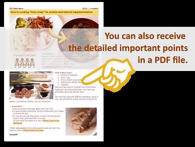 pdf_pr_misosoup.png