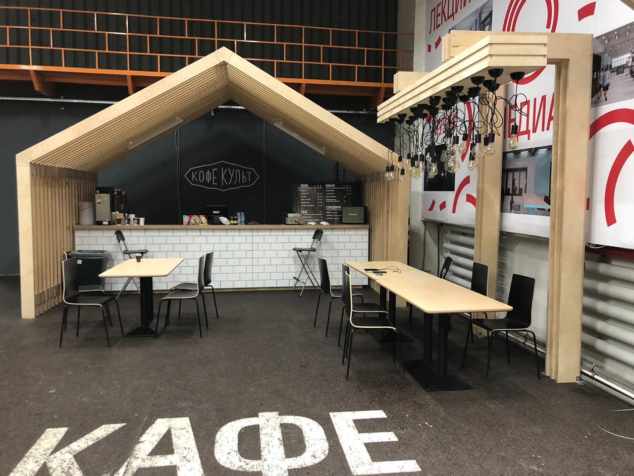 Мебель для детских садов и школ эко