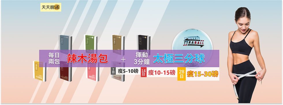 Wix Top Banner4.jpg