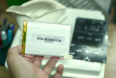 COXA Battery