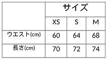 Landing Page Size Chart-1.jpg