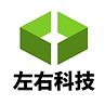 绿色几何条带软件公司logo简洁互联网中文logo.png