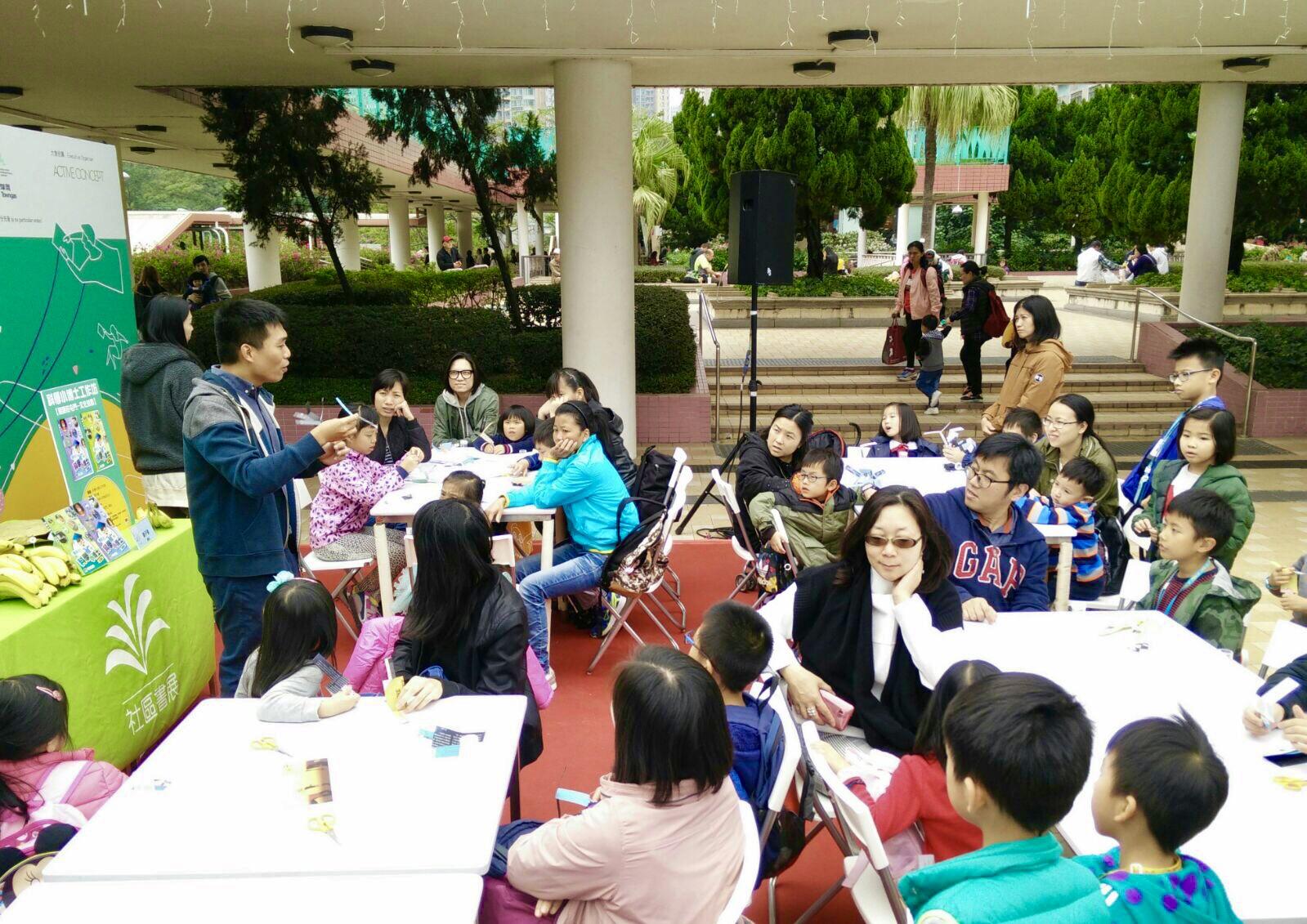 2017 Community Bookfair 社區書展