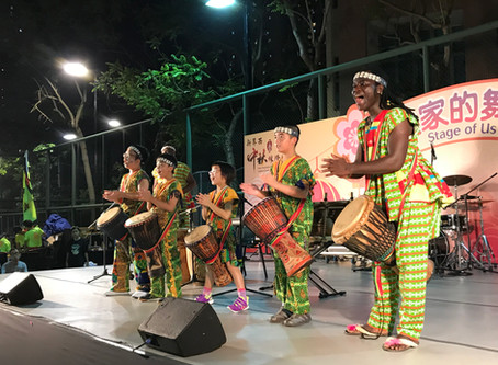 什麼年紀學習非洲鼓最好?