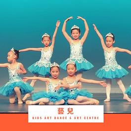 Kids art & dance.png