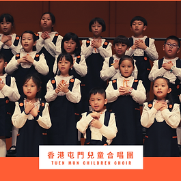 TM Choir.png