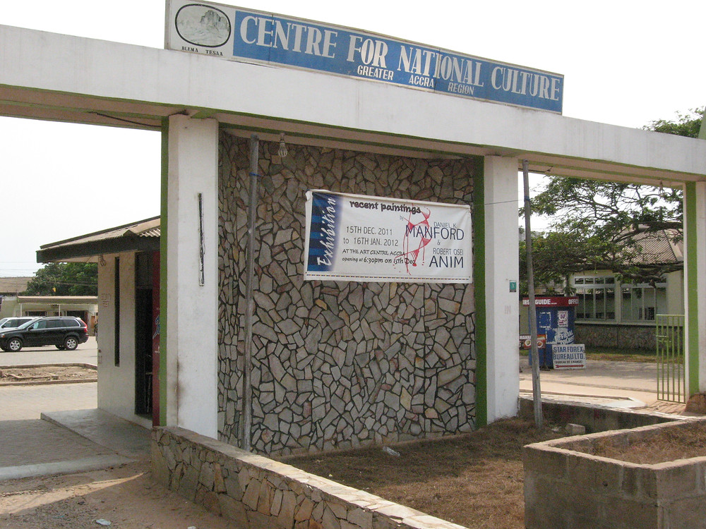 Centre for National Culture, Accra, Ghana (加納)