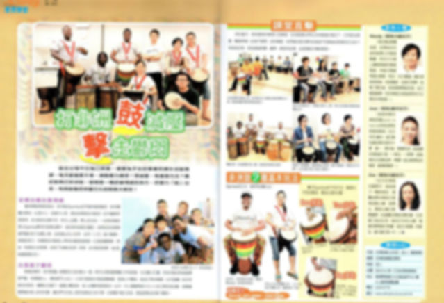 OULAMII SOOJ, 非洲鼓樂舞蹈學院, 非洲鼓, 非洲舞, African Drum, African Dance, 親子便利,  PARENTS, 打非洲鼓