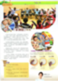 OULAMII SOOJ, African Drum, African Dance, 非洲鼓, 非洲舞, 教育出版社, 爸媽加油站, 非洲鼓教室, LINUS LEUNG, 梁銘誌