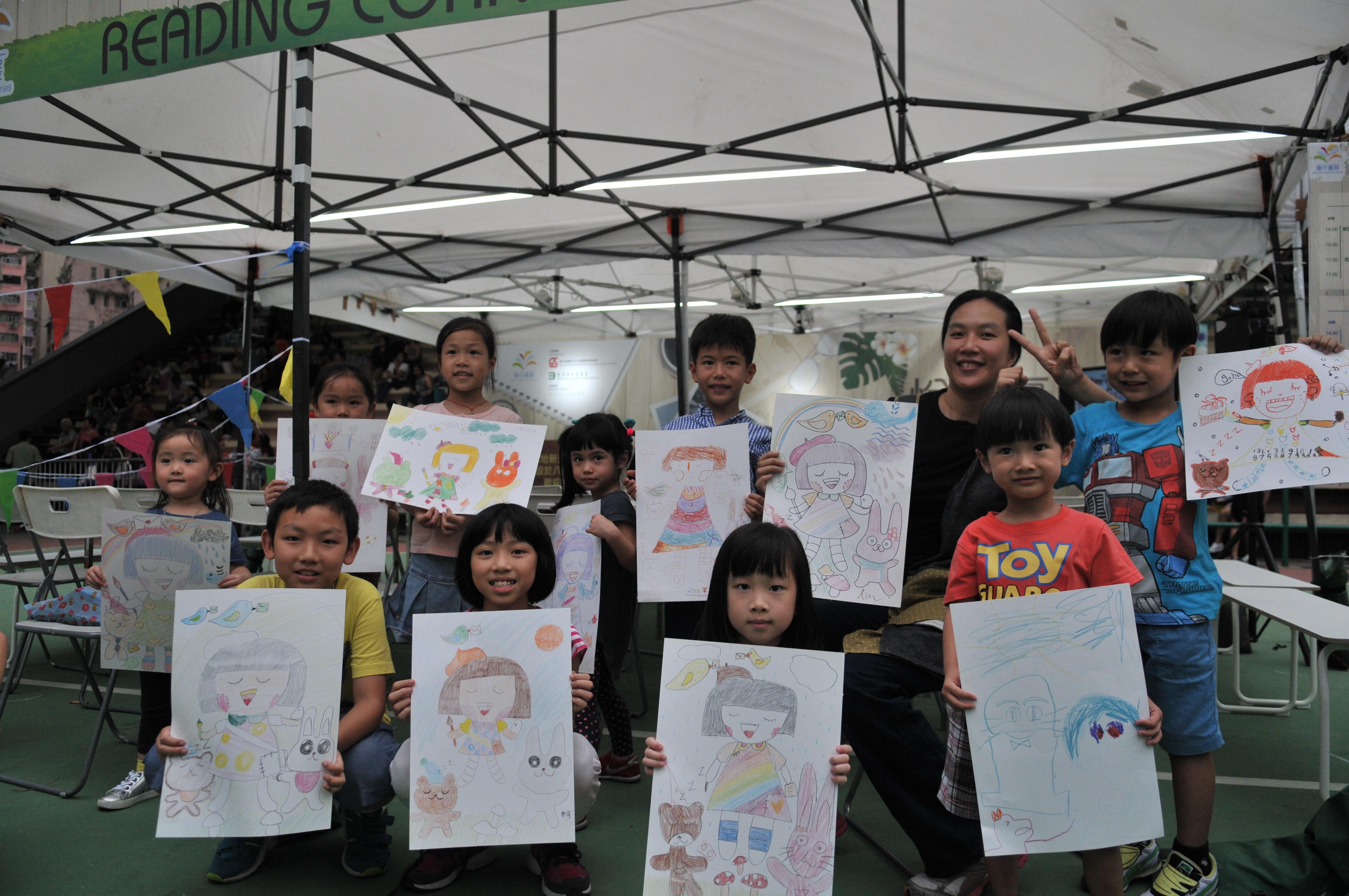 2016 Community Bookfair 社區書展