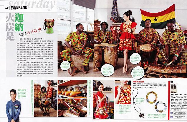 OULAMII SOOJ, African Drum, African Dance, 非洲鼓, 非洲舞, U-Magazine, 火炭, FOTAN, 伙炭, FOTANIAN, 迦納, GHANA