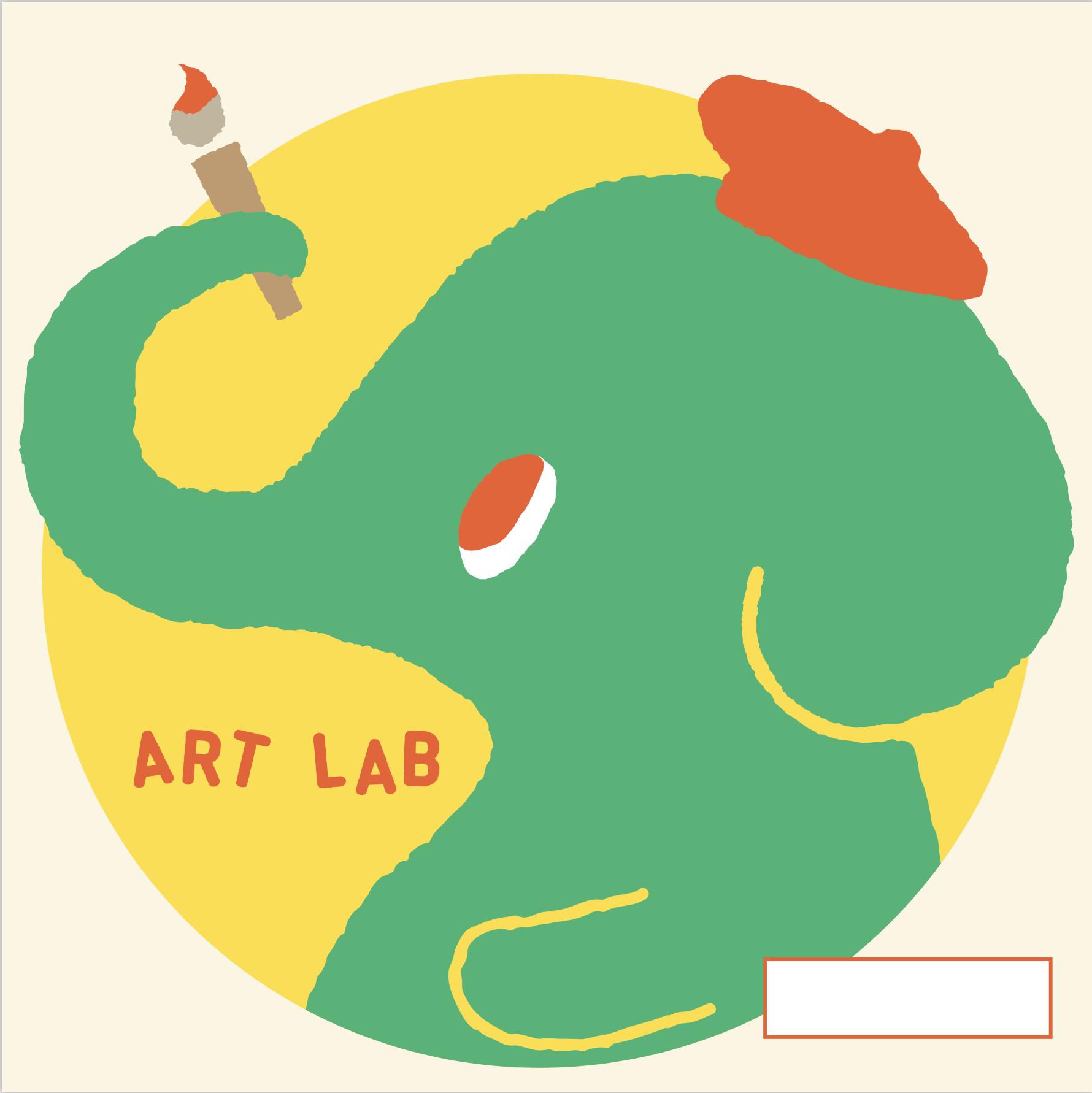 2015 K11 Art Lab