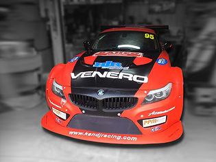 car-sponsor.jpg