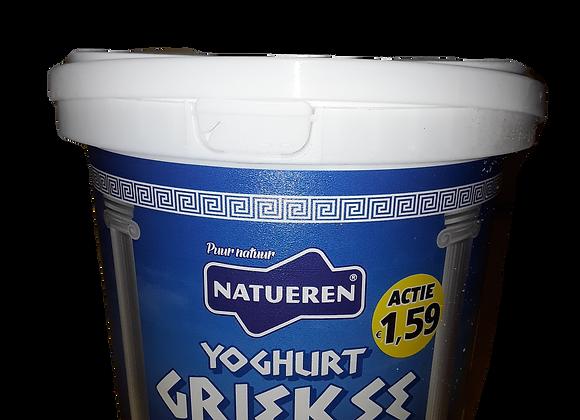 Natueren Suzme Yoghurt %10 1kg