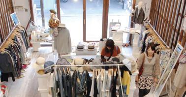 shop11-depot.jpg