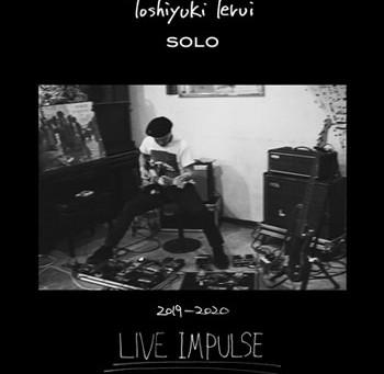 "11.24(日)照井利幸2019 / Autumn. SOLO LIVE tour ""IMPULSE"" in 高松 206 TSUMAMU"