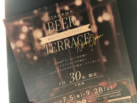2019.7.5(金) L'île -apéro-  presents KITAHAMA BEER TERRACE