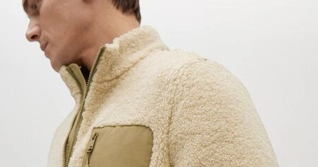 Флисовые кофты: какие искать и с чем носить