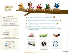 онлайн игры рыбка с выводом денег