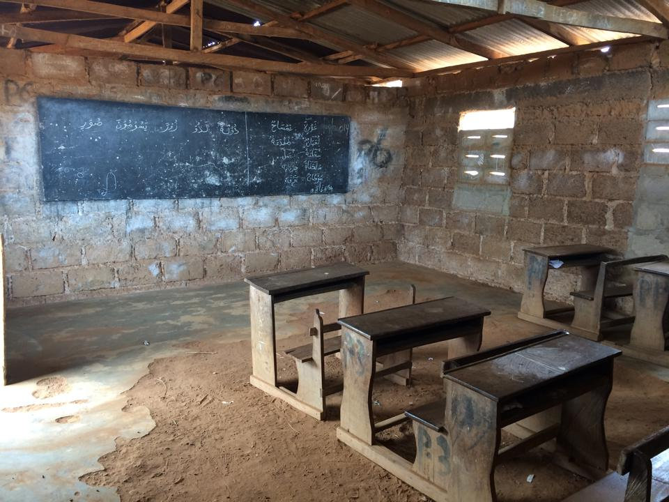 Inside current primary classroom