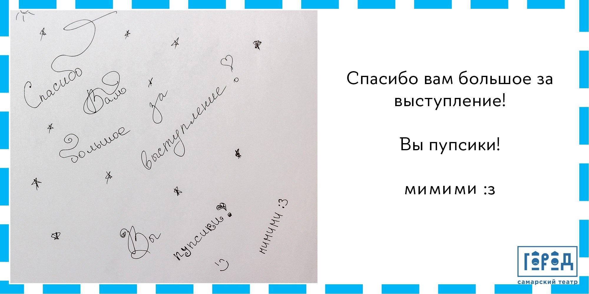 """отзывы зрителей на """"Рефлексию"""""""
