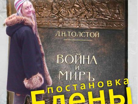 110 лет как не стало Льва Толстого