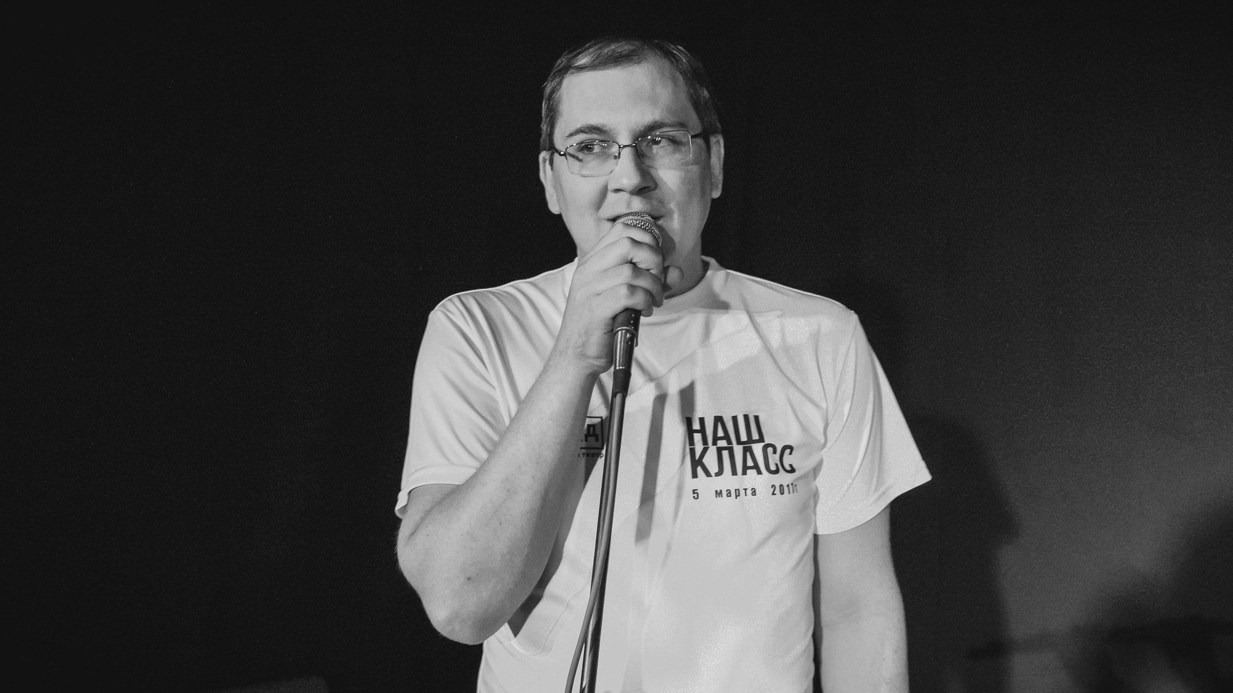 Евгений Колотилин