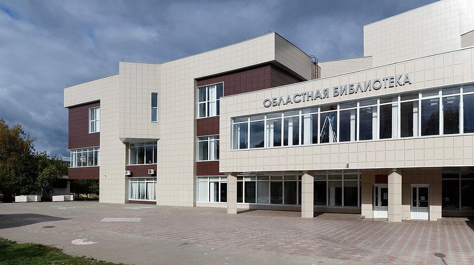 """Областная библиотека - тут находится театр """"Город""""."""