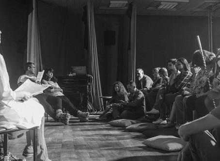 15 сентября театр почитал пьесу.
