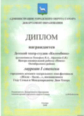 """Театр-студия """"Коломбина"""" при самарском театре """"Город"""""""
