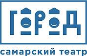 """театр """"Город"""""""