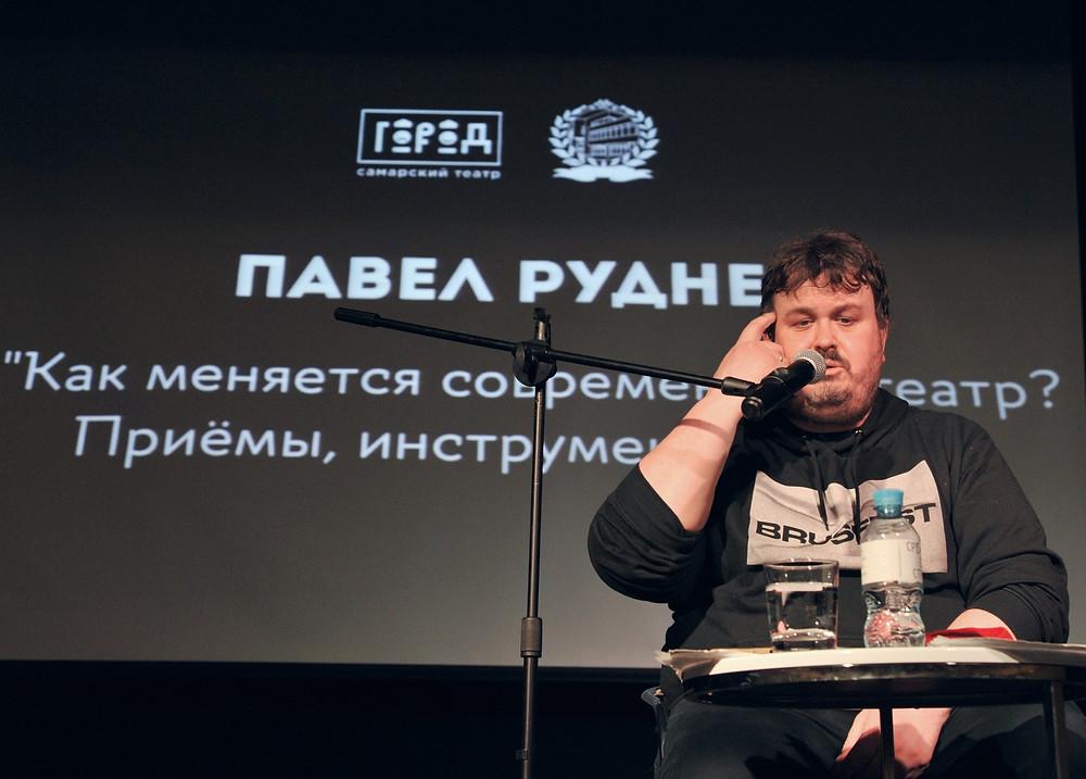 """Лекция Павла Руднева в Самарском театре """"Город"""""""