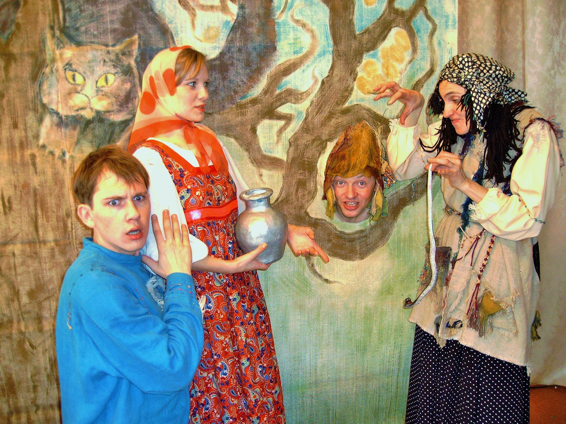 Баба Яга, Иван и Леший