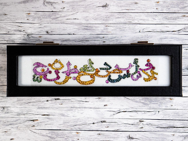 dayekh-jewellery-decogem-letters-numbers