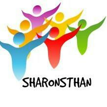 Sharonsthan Help International