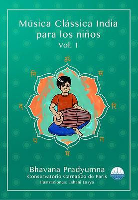 SPANISH Children's Carnatic - front cove