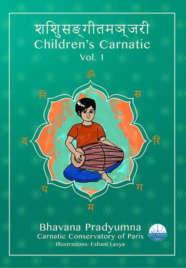 SANSKRIT Children's Carnatic - front cov