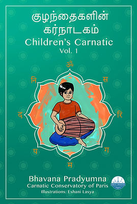 TAMIL Children's Carnatic - front cover