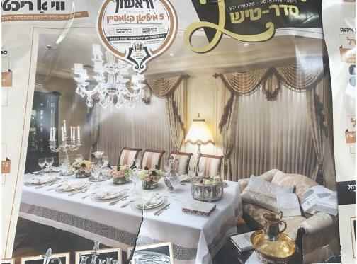 Table préparée pour le Séder, repas cérémonial, au sein de la communauté juive hassidique de New York.