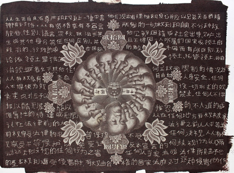 Yann Dumoget  / Chine