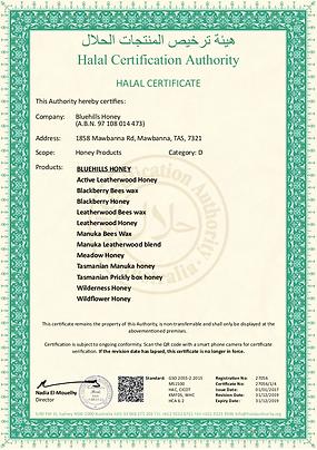 Halal Certificate.png
