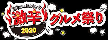 top-logo-2.png