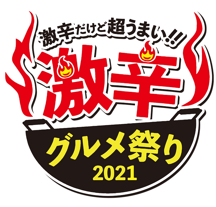 logo-2021-new.png