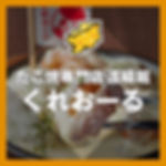 square_4.jpg