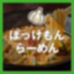 square_15.jpg