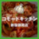 square_6.jpg