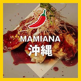 MAMIANA_沖縄.jpg